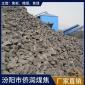 一��T造焦炭 冶���t用���|焦炭 高碳低硫 工�I冶金焦炭