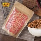 厂家批发 原味黄豆豉干豆鼓200g杨晋记黄姚豆豉 餐饮烹饪调料批发