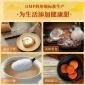 福田木糖醇食品级 烘焙蛋糕代糖无糖德泽厂家直售