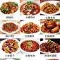 炒菜快餐培�,快餐�W�,快餐小菜,�V�|炒菜,四川炒菜